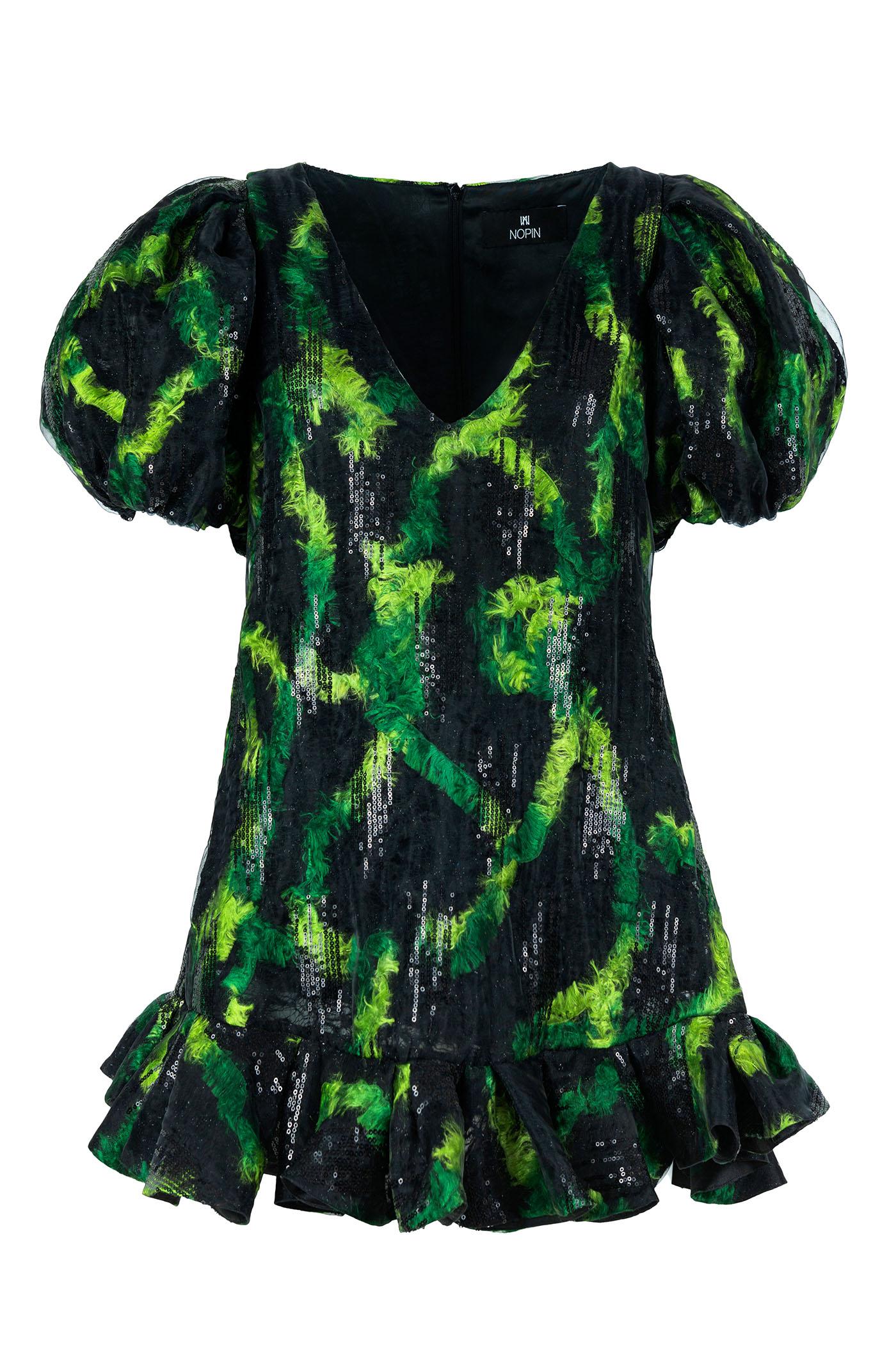 Green Multi Jacket Nopin
